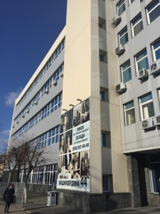 Офис, Гонгадзе (Машиностроительная), Киев, F-5164 - Фото 5