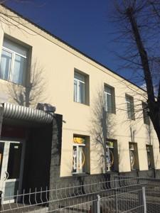 Офис, Гонгадзе (Машиностроительная), Киев, F-5164 - Фото 6