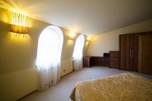 Квартира X-21772, Саксаганского, 41, Киев - Фото 10