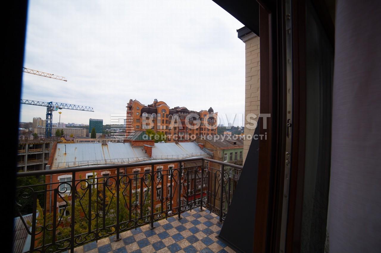 Квартира X-21772, Саксаганского, 41, Киев - Фото 24