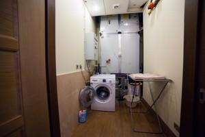Квартира X-21772, Саксаганского, 41, Киев - Фото 15