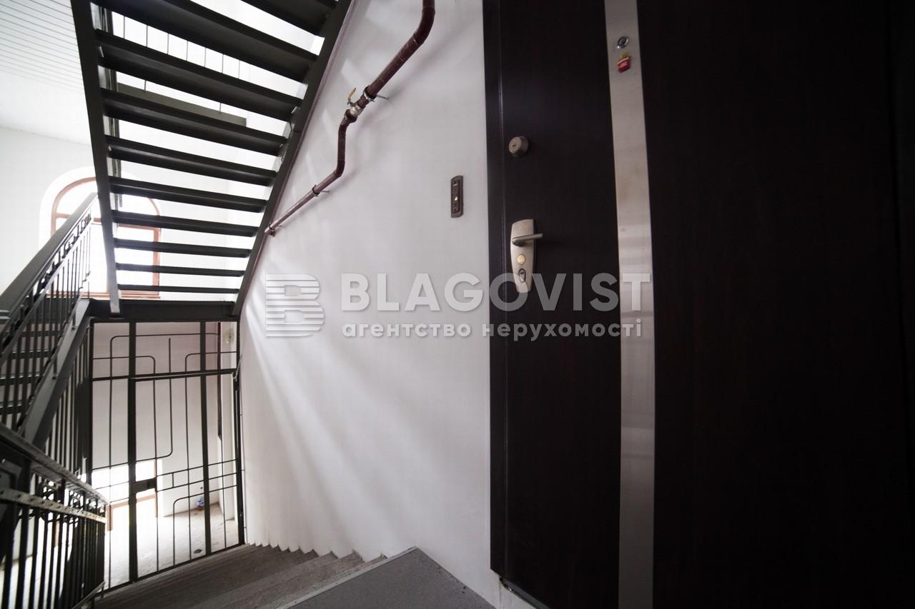 Квартира X-21772, Саксаганского, 41, Киев - Фото 23