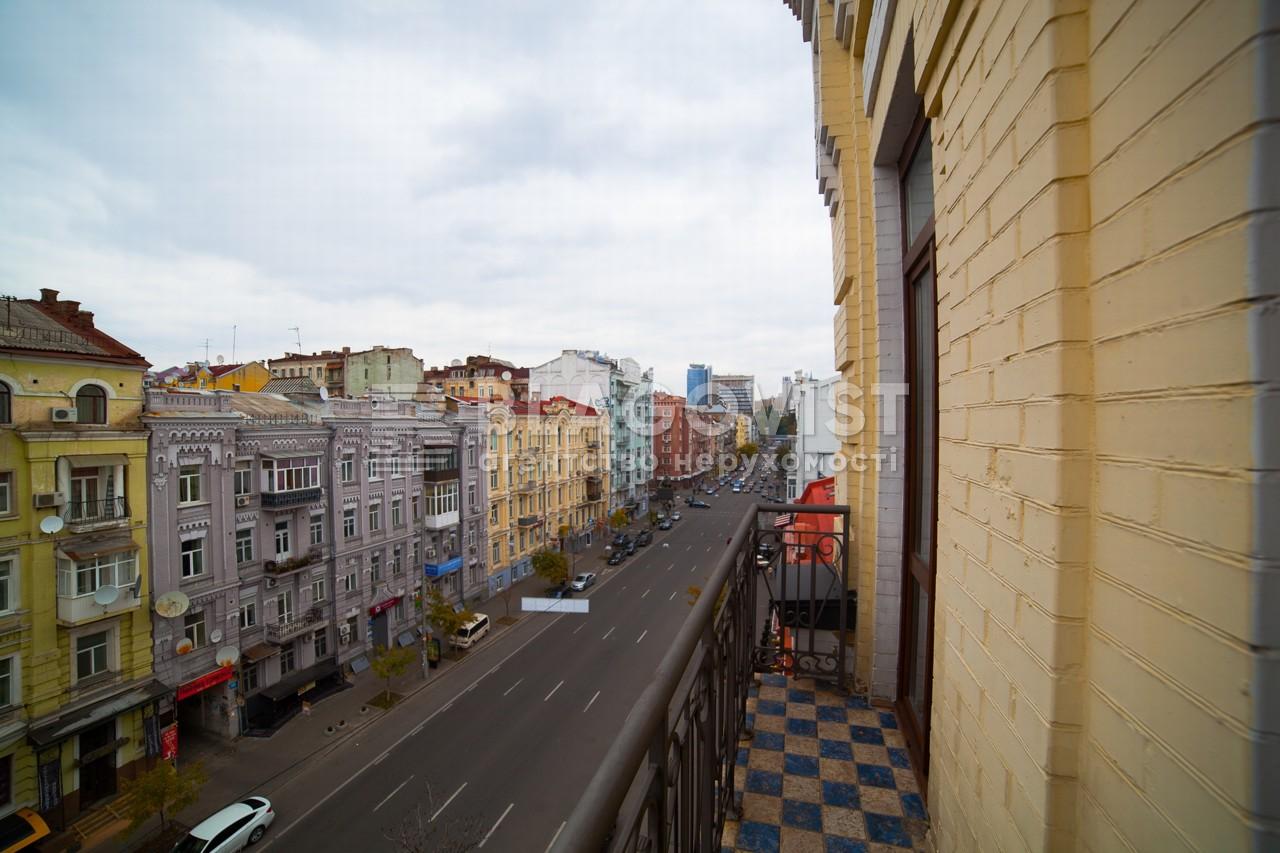 Квартира X-21772, Саксаганского, 41, Киев - Фото 26
