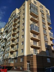 Квартира Метрологічна, 15, Київ, Z-592827 - Фото 3