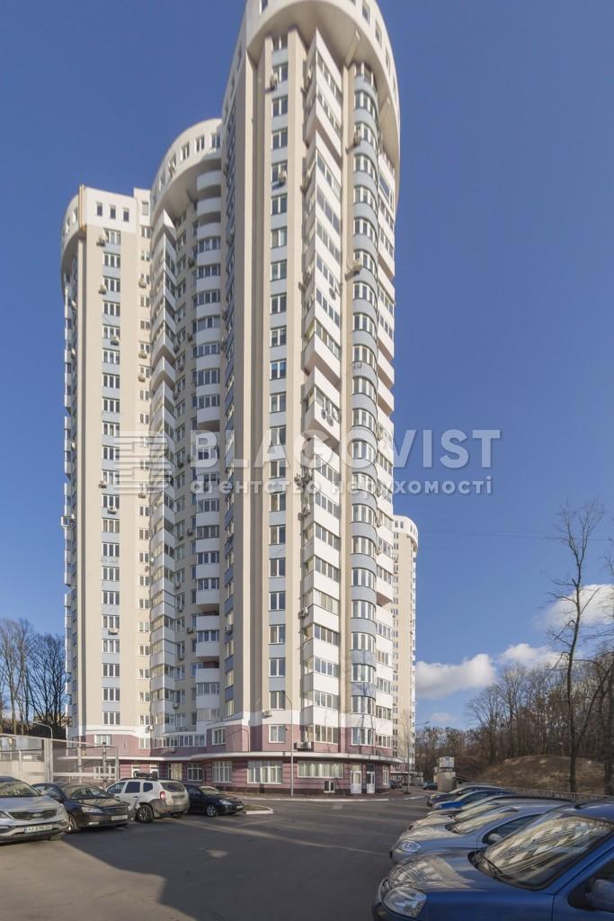 Квартира F-39318, Рижская, 73г, Киев - Фото 1