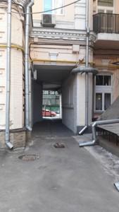 Нежитлове приміщення, Лютеранська, Київ, Z-1826506 - Фото 7