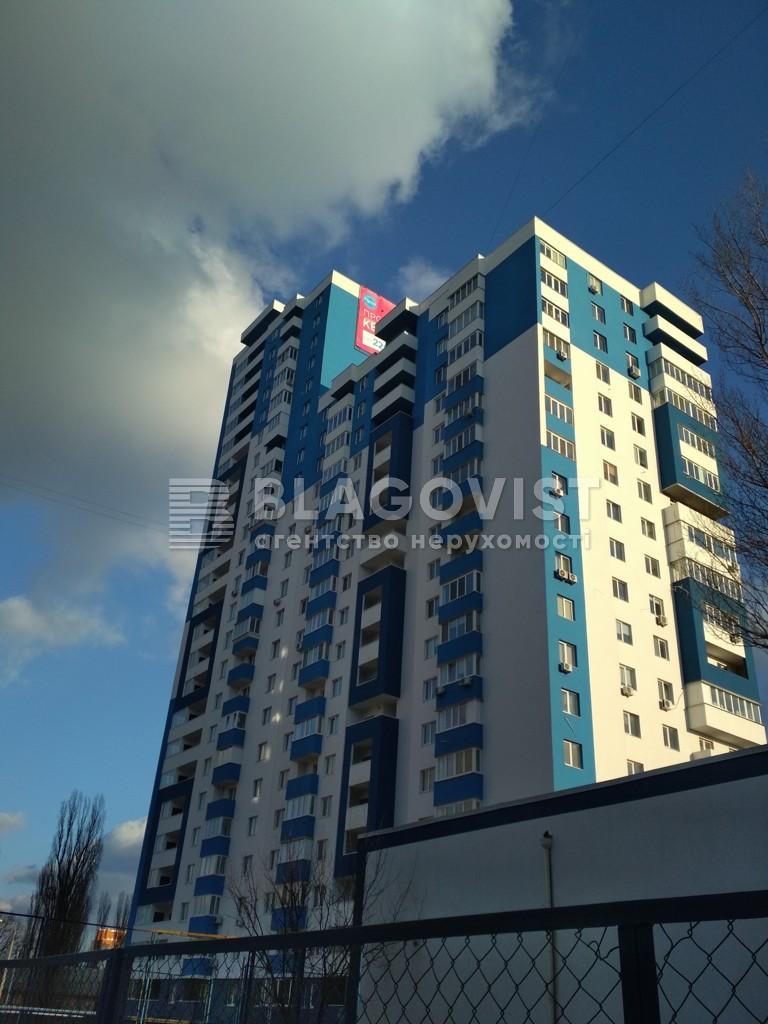 Квартира R-10847, Семьи Стешенко (Строкача Тимофея), 9, Киев - Фото 1