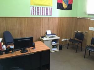 Офис, Науки просп., Киев, R-13709 - Фото2