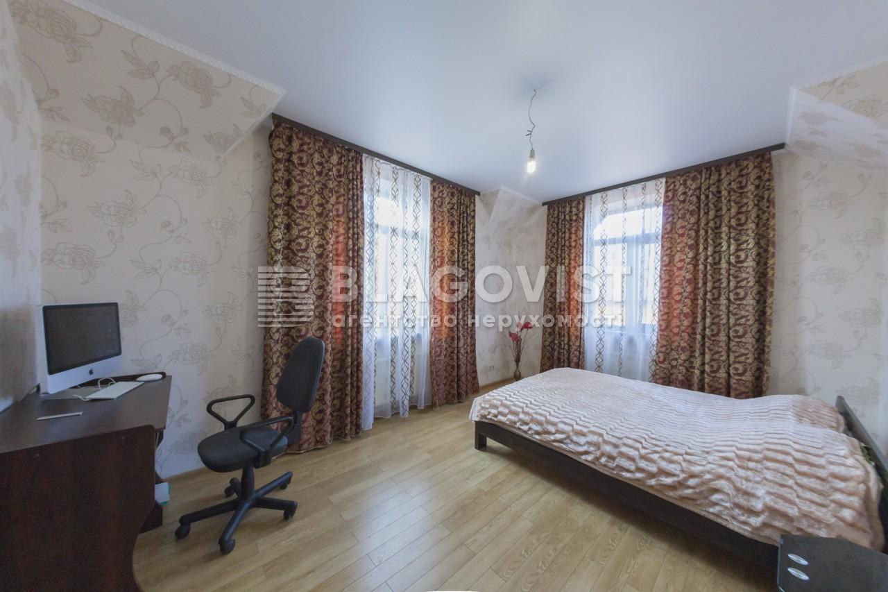 Дом Z-696228, Новая, Киев - Фото 11