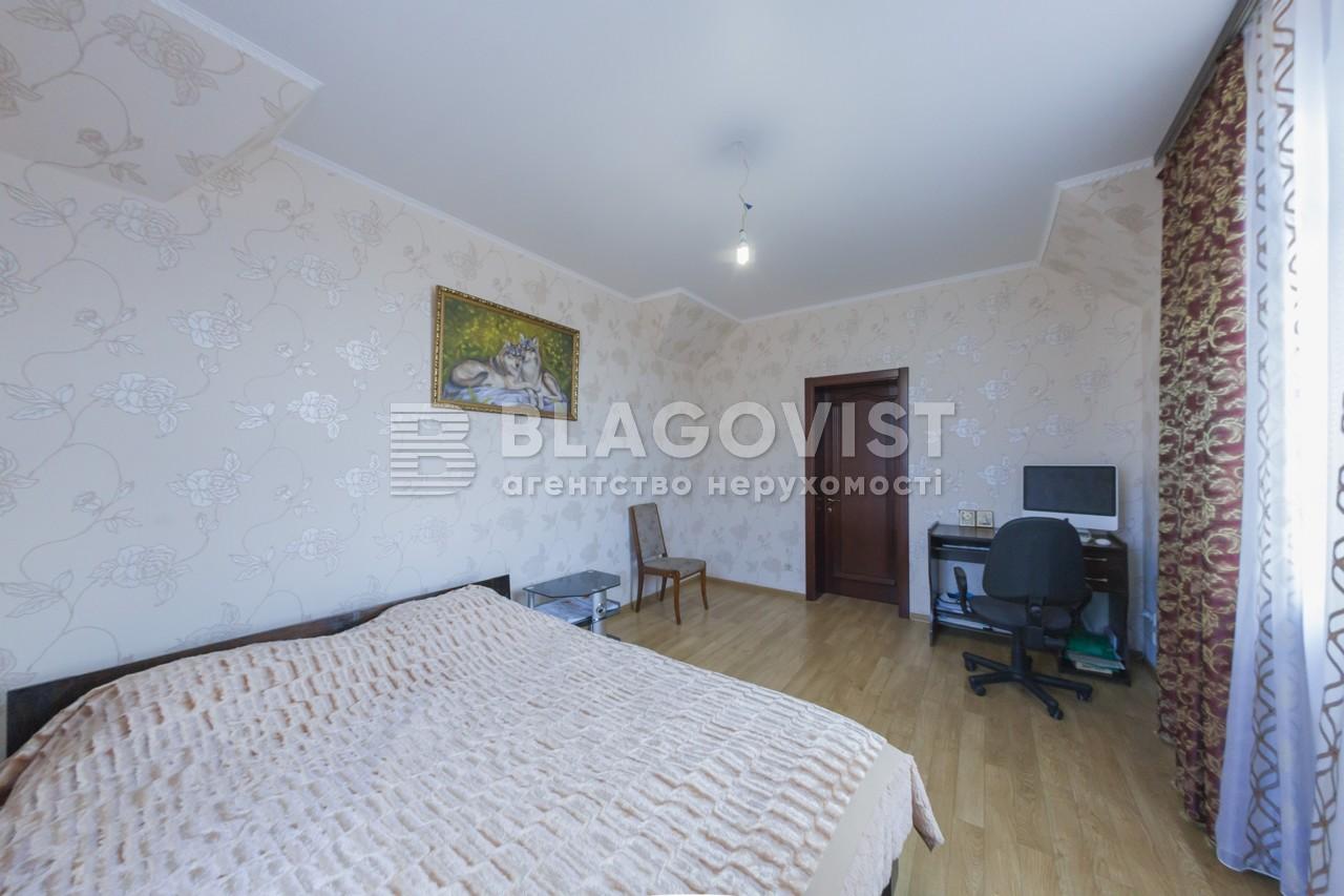 Дом Z-696228, Новая, Киев - Фото 12