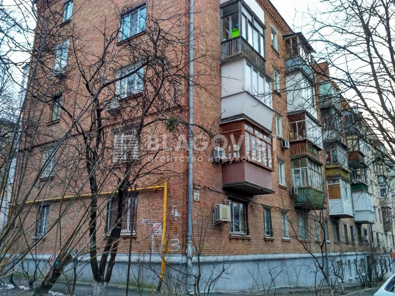 Квартира F-39506, Чешская, 3, Киев - Фото 1