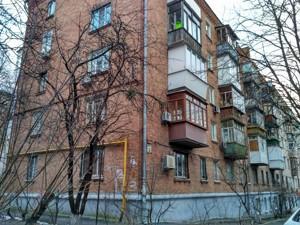 Квартира Чеська, 3, Київ, F-39506 - Фото