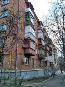 Квартира F-39506, Чешская, 3, Киев - Фото 2