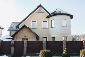 Будинок Старицкого, Чайки, X-29443 - Фото