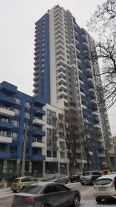 Квартира Шолуденко, 1а, Киев, R-24554 - Фото