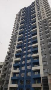 Квартира Шолуденка, 1а, Київ, Z-457159 - Фото 10