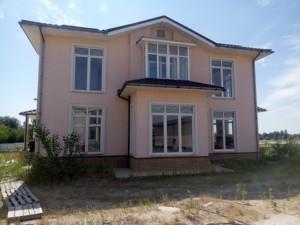 Будинок Центральна, Київ, A-108598 - Фото1
