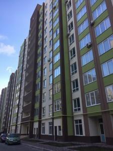 Квартира Академика Шалимова, 63, Софиевская Борщаговка, Z-644014 - Фото2