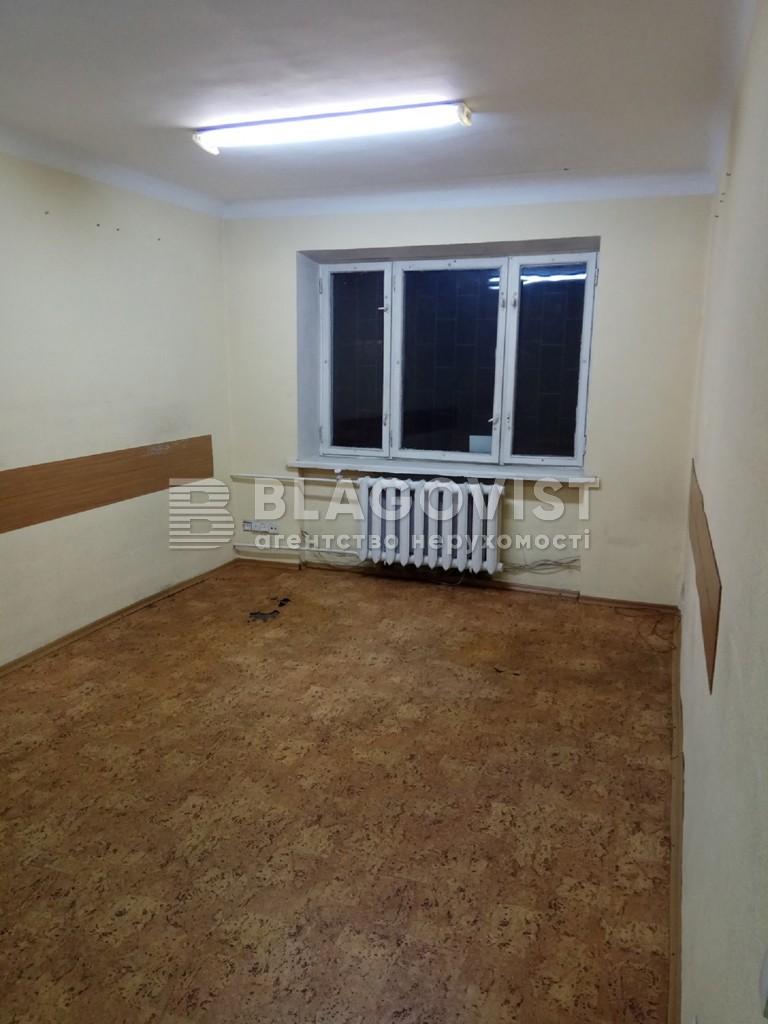 Офис, M-12711, Кудри Ивана, Киев - Фото 1