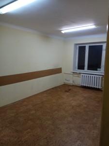 Офис, Кудри Ивана, Киев, M-12711 - Фото 4