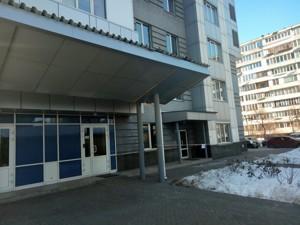 Нежилое помещение, M-32765, Днепровская наб., Киев - Фото 4