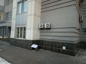 Нежилое помещение, M-32765, Днепровская наб., Киев - Фото 5