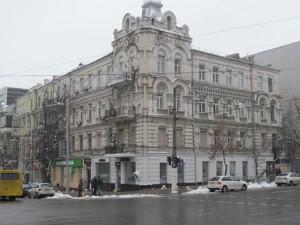 Офис, Петлюры Симона (Коминтерна), Киев, Z-30613 - Фото1