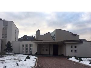Будинок Мала Олександрівка, R-15278 - Фото 15