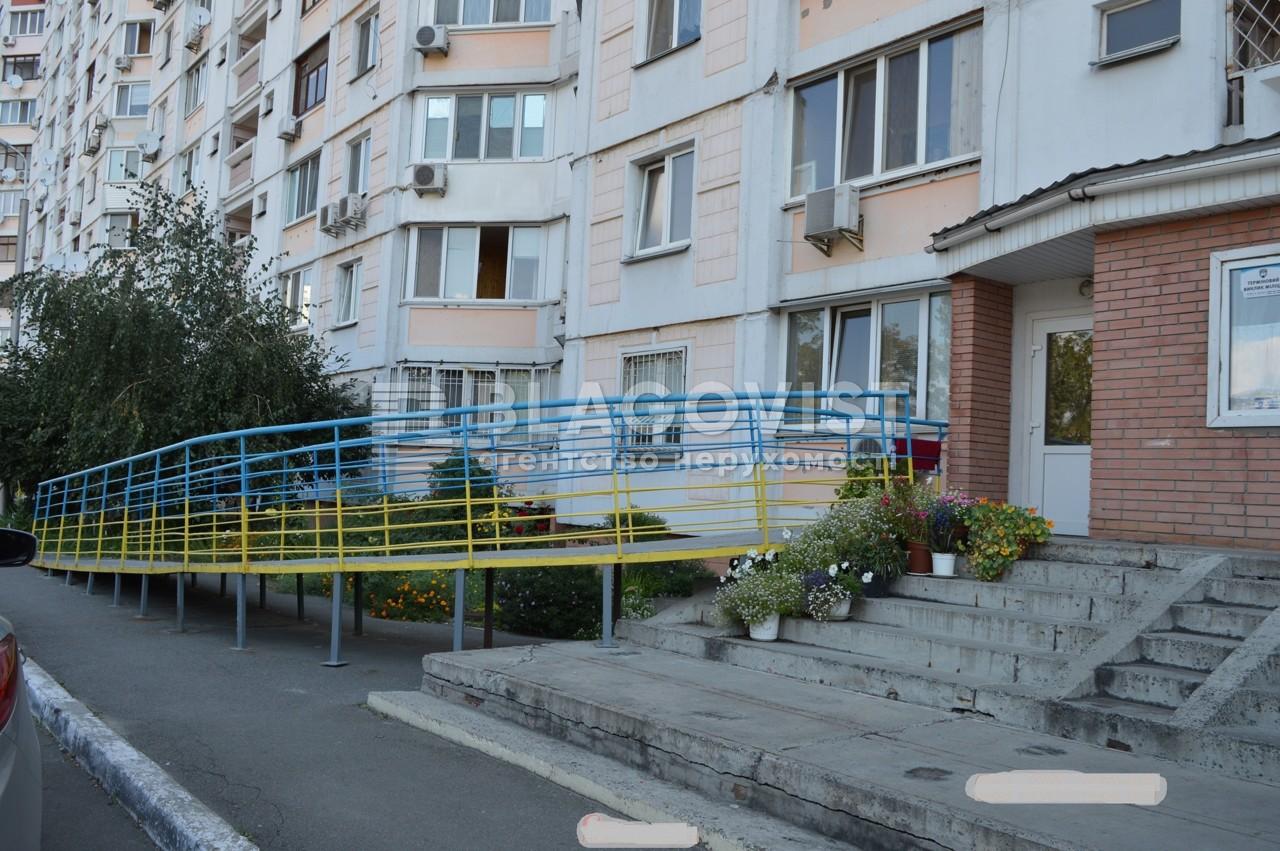 Квартира F-39293, Пулюя Ивана, 2, Киев - Фото 5
