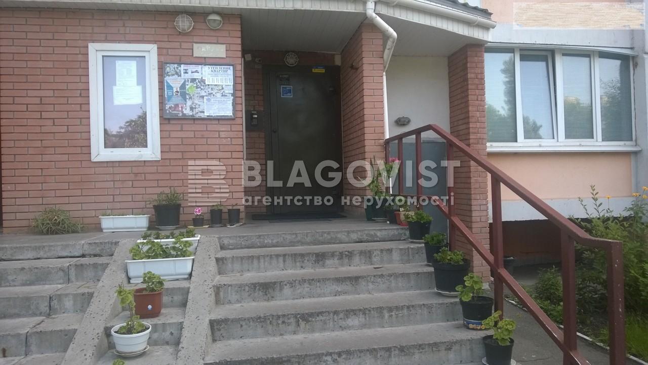 Квартира F-39293, Пулюя Ивана, 2, Киев - Фото 6