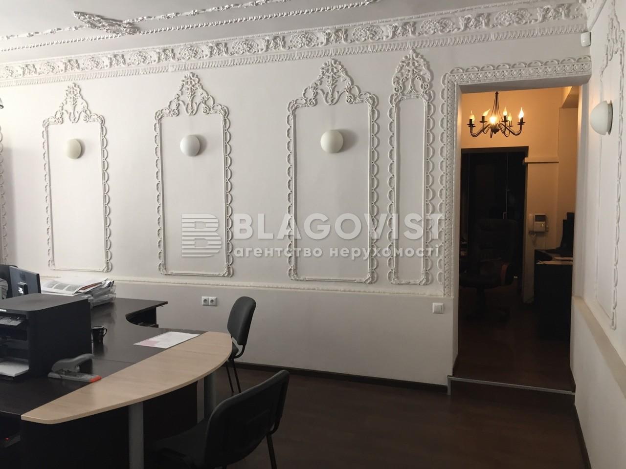 Нежилое помещение, Z-208201, Прорезная (Центр), Киев - Фото 5