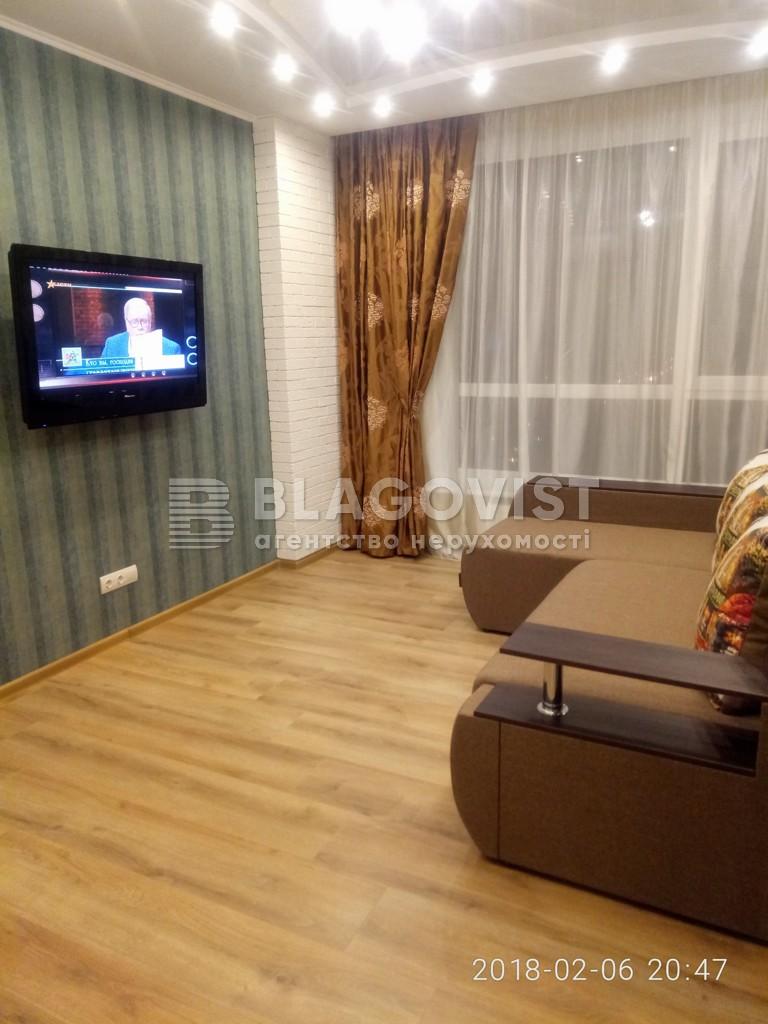 Квартира H-41421, Гавела Вацлава бульв. (Лепсе Ивана), 6/7а, Киев - Фото 1