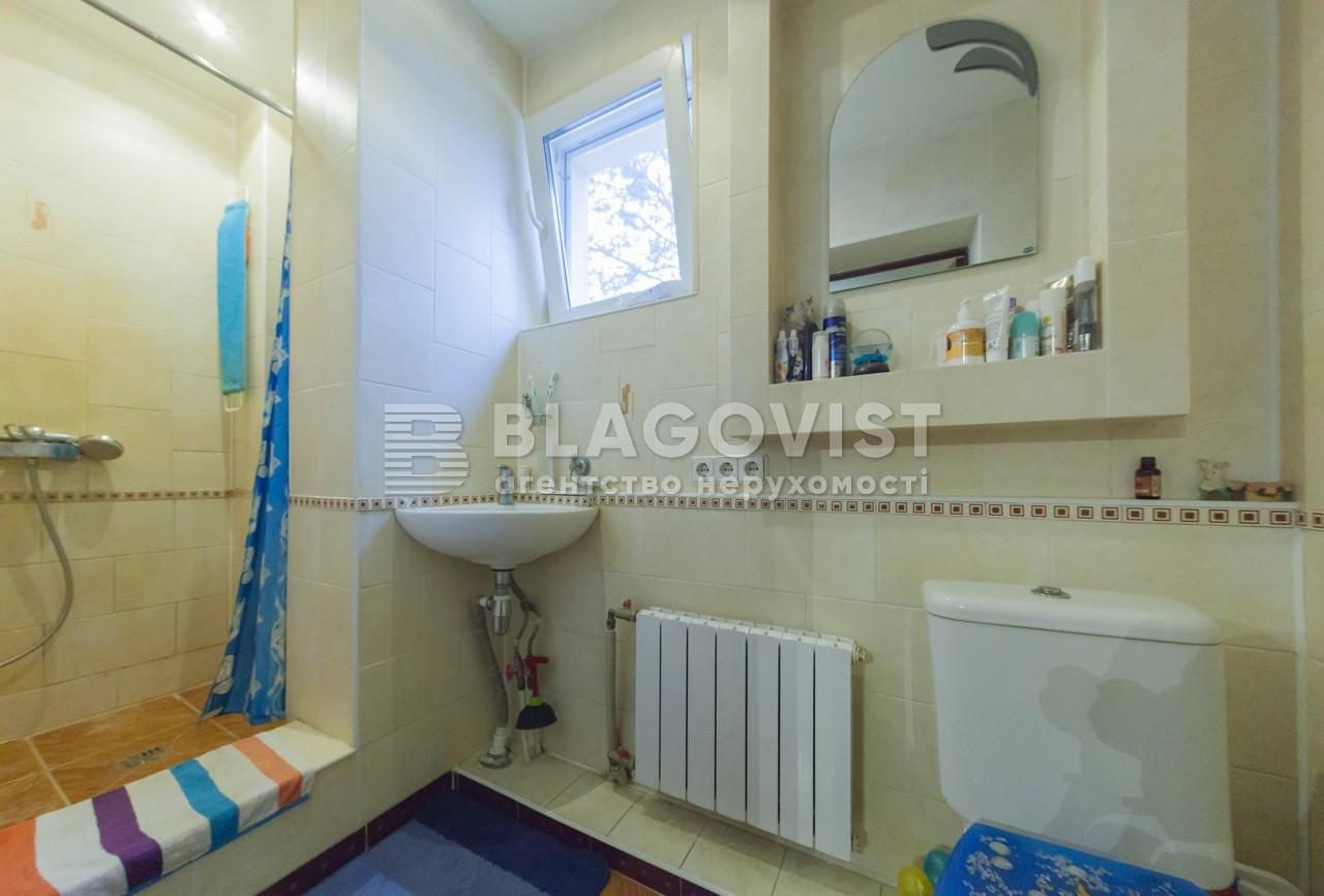 Дом R-5479, Святищенская, Киев - Фото 21