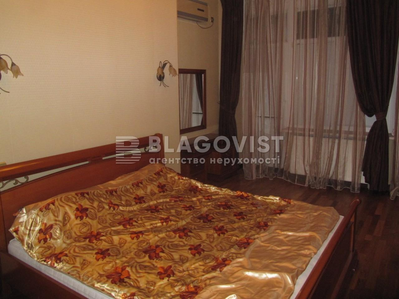 Квартира R-1852, Кловский спуск, 5, Киев - Фото 9