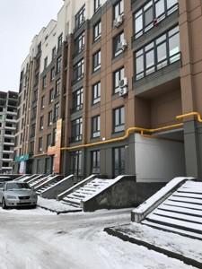 Квартира F-39355, Петровская, 1, Софиевская Борщаговка - Фото 2