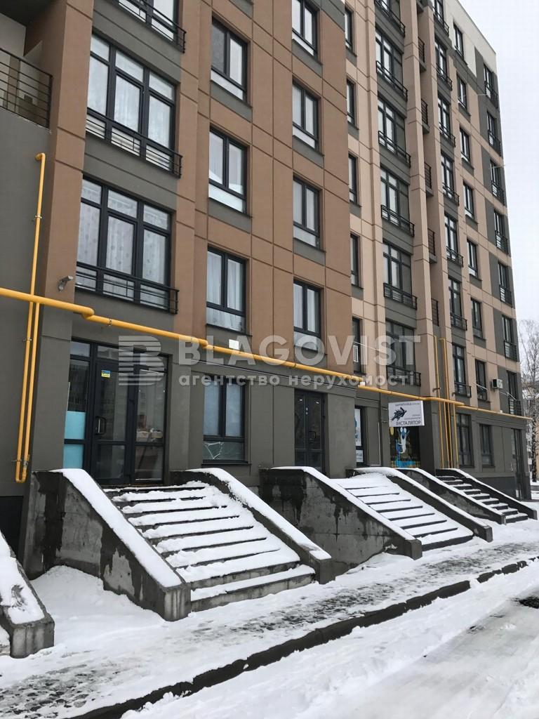 Квартира F-39355, Петровская, 1, Софиевская Борщаговка - Фото 3