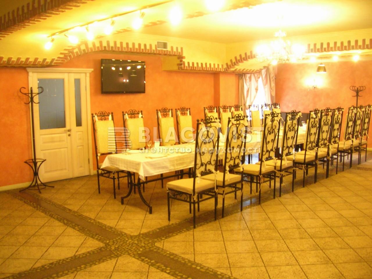 Готель, P-23334, Білгородська, Боярка - Фото 12