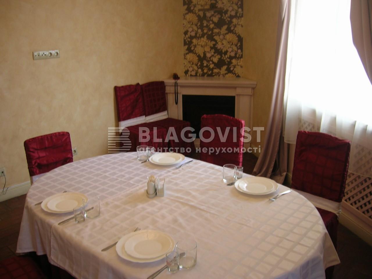 Готель, P-23334, Білгородська, Боярка - Фото 14