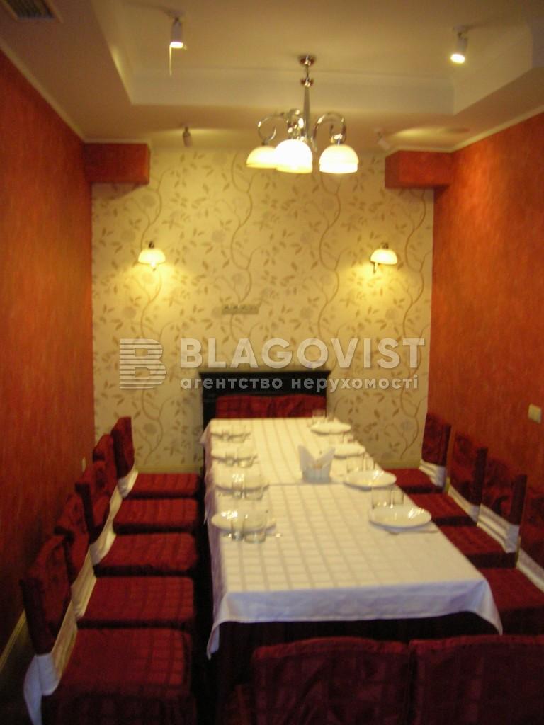 Готель, P-23334, Білгородська, Боярка - Фото 15