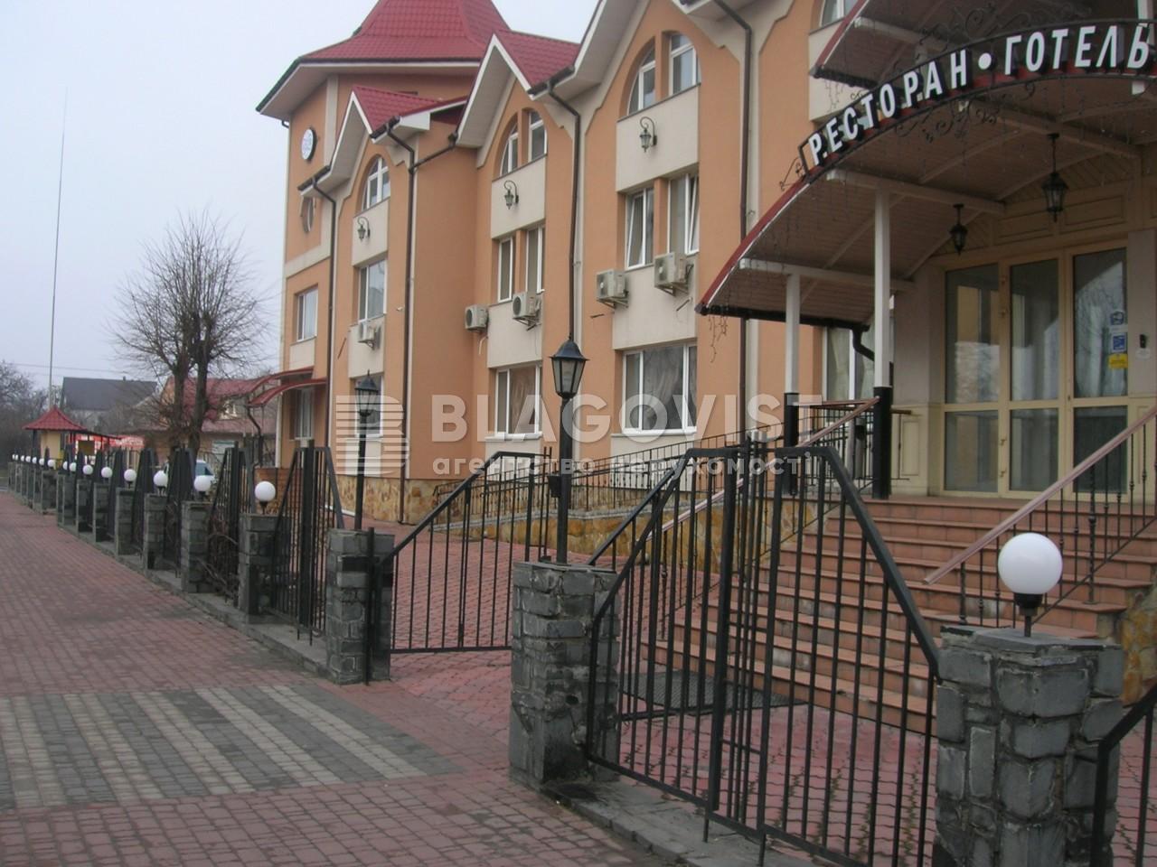 Готель, P-23334, Білгородська, Боярка - Фото 1
