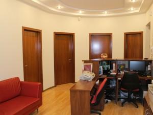 Офіс, Басейна, Київ, R-15424 - Фото 4