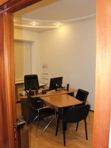 Офіс, Басейна, Київ, R-15424 - Фото 5