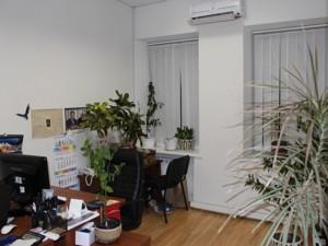 Офіс, Басейна, Київ, R-15424 - Фото 6