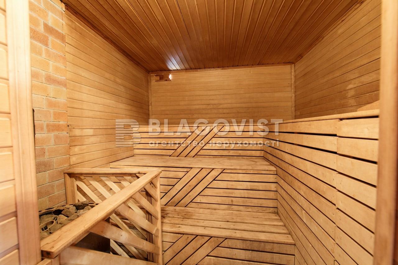 Дом Z-41100, Южная, Ходосовка - Фото 19