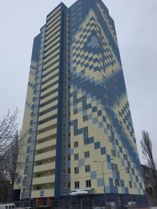 Нежилое помещение, Приорская (Полупанова), Киев, R-26409 - Фото