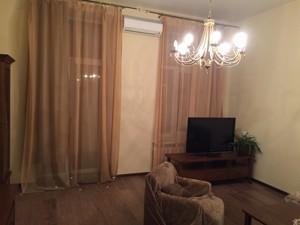Квартира Стрілецька, 28, Київ, Z-1208696 - Фото 4
