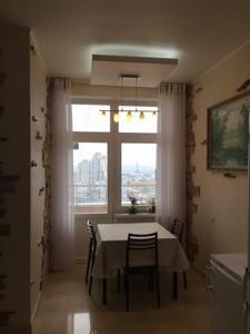 Квартира Панаса Мирного, 17, Киев, H-41384 - Фото3