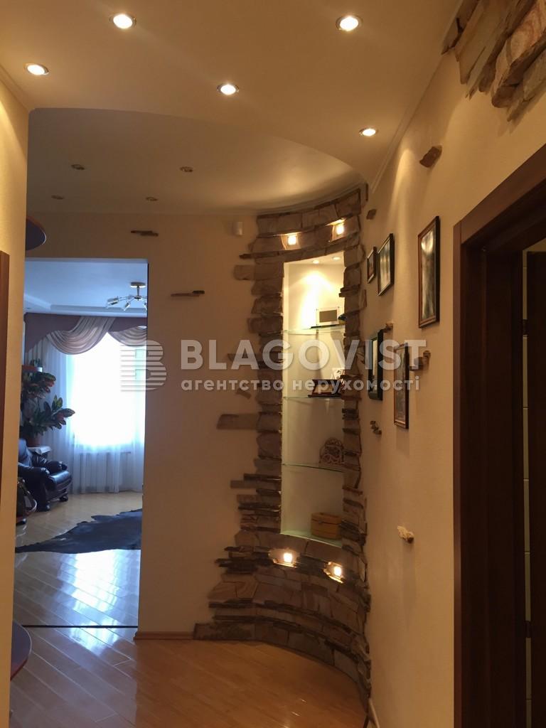 Квартира H-41384, Панаса Мирного, 17, Киев - Фото 6