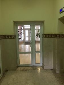 Квартира H-41384, Панаса Мирного, 17, Киев - Фото 7