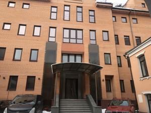 Коммерческая недвижимость, H-41424, Борисоглебская, Подольский район